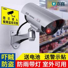 仿真監控仿真攝像頭假監控攝像頭帶燈假攝像頭防盜攝像頭防雨室外