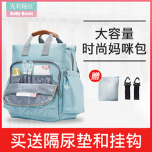 Keliyasiミイラパッケージ2019 Baomaうち2019新しいファッションミイラバッグマザーバッグ多機能マザーバッグ大容量バッグバックパック