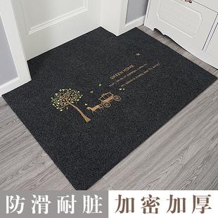 进门地垫家用大门口地垫可裁剪大面积地毯防滑吸水门垫入户门脚垫图片