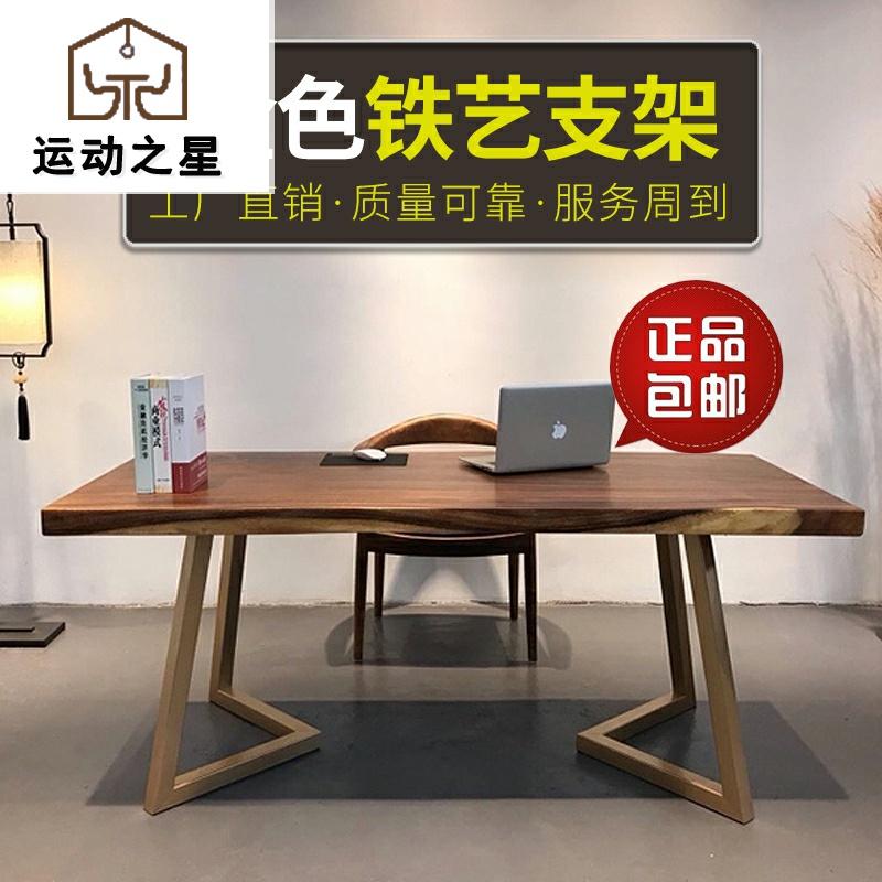 大板桌餐桌茶幾桌腿支架金屬鐵藝桌腳定制電腦辦公桌吧臺底座定做