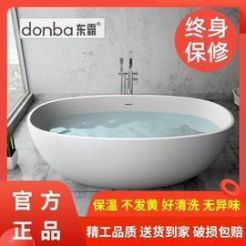 东霸独立式人造石浴缸家用小户型绮美石网红情侣双人大浴缸盆浴池