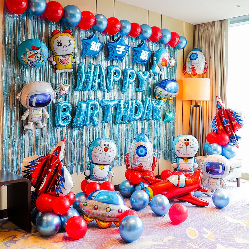 儿童生日派对装饰场景布置宝宝周岁男孩女童趴体背景墙气球套餐