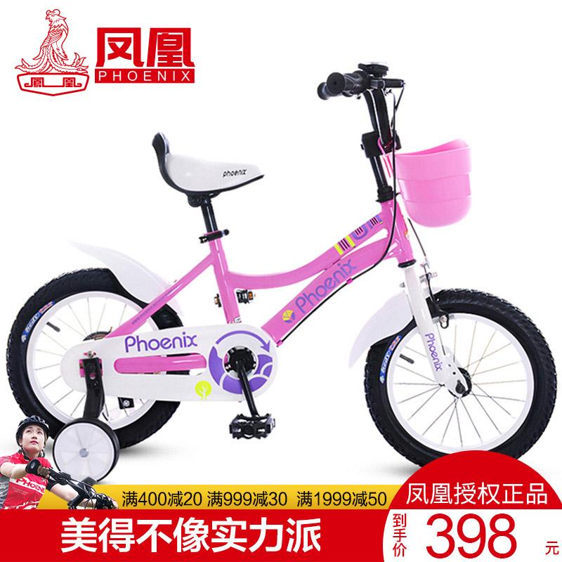 凤凰儿童自行车14/18寸男女孩童车单车3-6-7-8-9-10岁童车限时秒杀