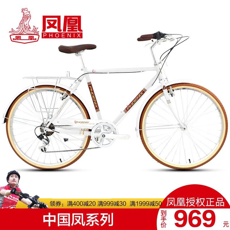 凤凰自行车 26寸7速禧玛诺变速复古男女款城市骑行车成人单车夕月券后999.00元