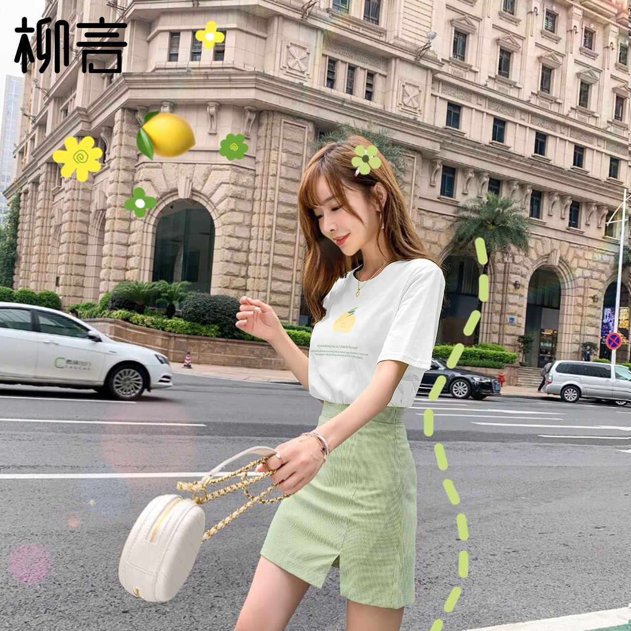 Short skirt suit female summer 2021 summer new style foreign fashion temperament small skirt two-piece set