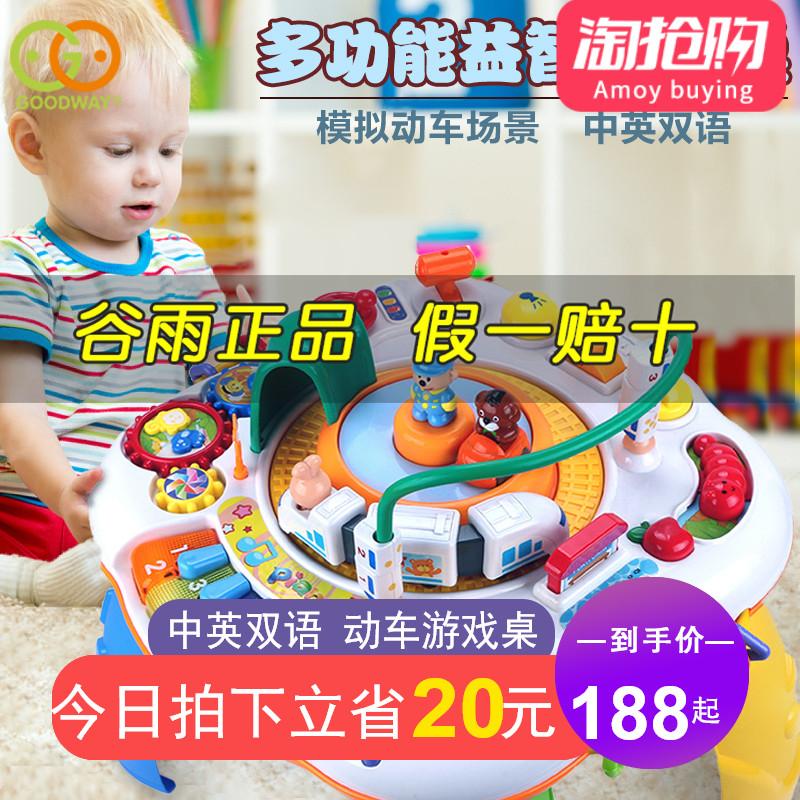 Развивающие игрушки Артикул 600755912605