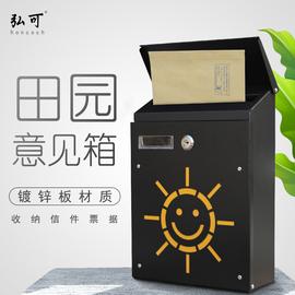 弘可创意韩式可爱田园长信箱小室外防雨意见箱挂墙装饰邮箱包邮筒