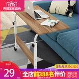 床边桌懒人床上电脑桌可移动简约可折叠小桌子学生写字桌简易书桌