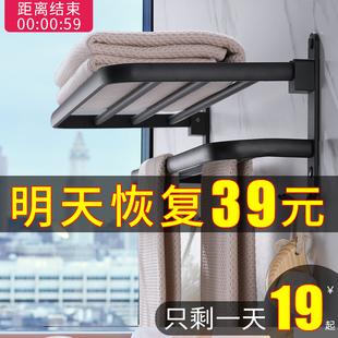 毛巾架免打孔太空鋁衛生間置物架壁掛收納衛浴浴室廁所黑色浴巾架