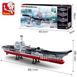 大型积木拼装玩具益智力成年高难度山东舰航母模型辽宁号男孩樂高