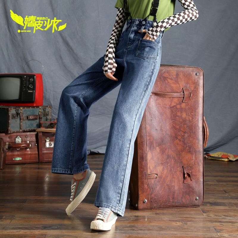 券后149.00元嬉皮少女背带裤女韩版宽松夏季薄款牛仔阔腿裤高腰显瘦落地直筒裤