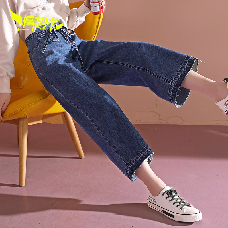 嬉皮少女高腰牛仔裤女宽松春装2020新款直筒阔腿裤bf风显瘦九分裤