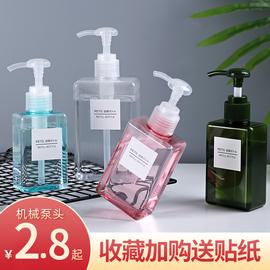 空瓶按压式便携式洗手液乳液瓶沐浴露小瓶子洗发水旅行分装瓶套装