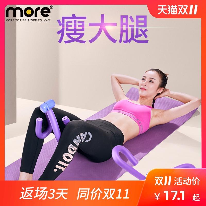 瘦腿神器练大腿内侧肌肉女粗腿腿部训练器懒人减肥翘提臀健身器材