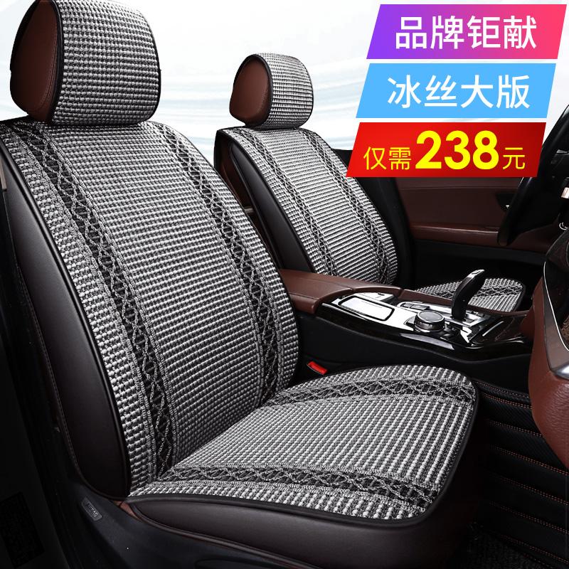 汽车坐垫夏季凉垫冰丝透气手编车座套四季通用车座垫编织夏天凉席