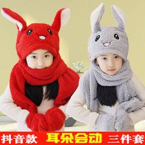 儿童围巾帽子手套一体三件套装男女童秋冬季小孩脖套宝宝保暖围脖