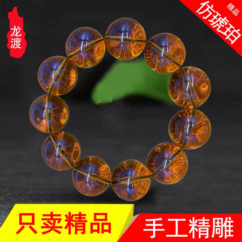 Imitation wax amber Tortoise Gold armour wild tortoise bracelet for women and men