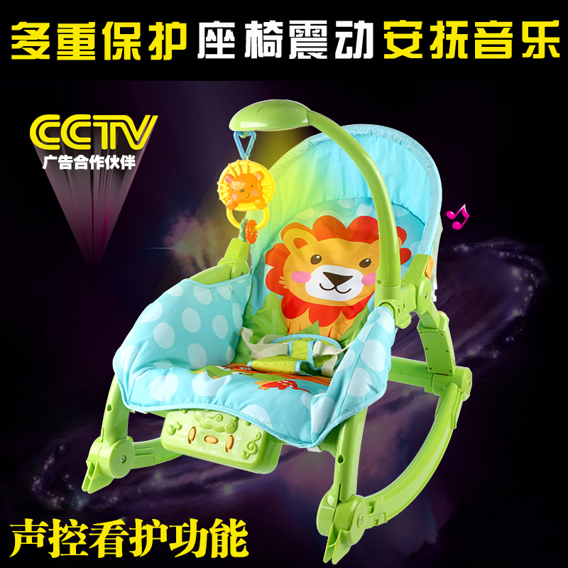 Baby rocking chair reclining chair comfort chair baby cradle bed chair baby electric rocking chair 0-3-6-12 months