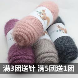 艾丫高质量松鼠绒亮丝毛线团手工编织帽子围巾外套中粗线柔软包邮