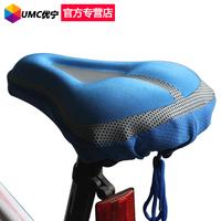 加厚舒适山地车坐垫座套山地车坐垫套自行车坐垫套鞍