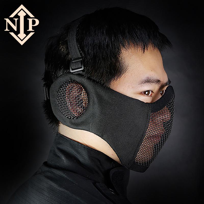 NIP第三代战术钢丝面罩 护脸护耳一体军迷户外真人CS防护半脸透气