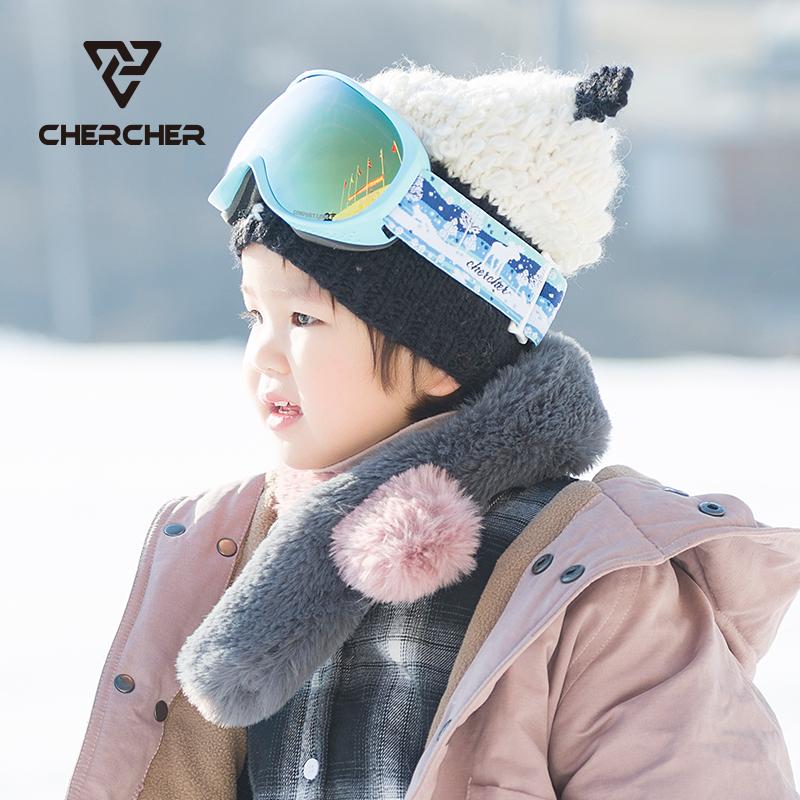 Chercher new childrens double layer spherical SKI GOGGLES ANTI FOG and anti impact ski goggles 3-12 years old