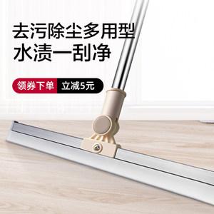魔术扫把扫水地刮刮水拖把刮水板卫生间硅胶扫地神器刮地板刮水器