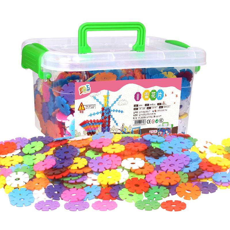 塑料加厚雪花片積木兒童益智拚插幼兒園3~6歲寶寶中號1000片玩具