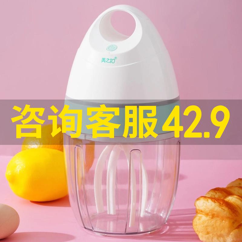 电动打蛋器家用小型烘焙自动打发器打奶油蛋糕搅拌器美之扣打蛋机
