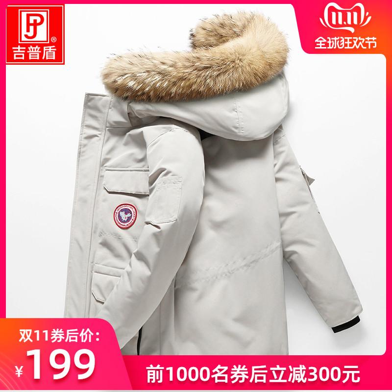 吉普盾2019冬季新款男士大毛领情侣羽绒服短款工装户外加厚外套潮