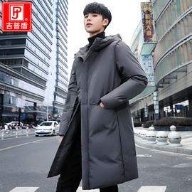 吉普盾2018男士冬季新款羽绒服青年中长款外套加厚男装反季清仓潮