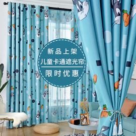 2020新款窗帘布料简约卧室客厅出租房屋遮阳遮光儿童卡通窗帘成品