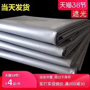领3元券购买全遮光窗帘卧室遮阳布料简易免打孔