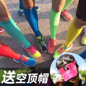 肌能襪專業馬拉松跑步襪機能襪運動襪子騎行長筒襪小腿壓縮襪男女