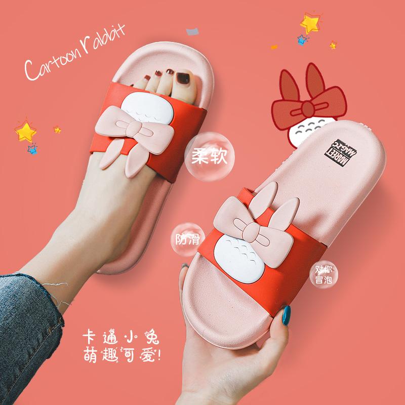 可爱夏季室内家居浴室洗澡凉拖鞋评测参考