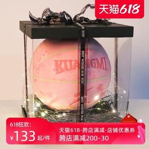 狂迷室内外通用篮球生日礼物礼盒