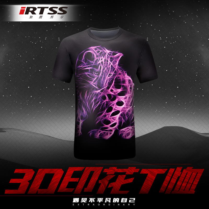 As shown in the picture, trendy t-shirt mens 3D printing short sleeve mens summer T-shirt short sleeve mens round neck short sleeve T-shirt