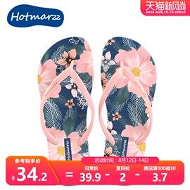 hotmarzz新款人字拖鞋女夏外穿百搭时尚防滑沙滩海边夹脚凉拖鞋女图片