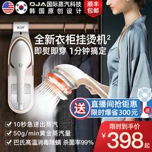 美国OJA手持挂烫机家用熨斗增压蒸汽熨烫机便携小型烫衣服神器