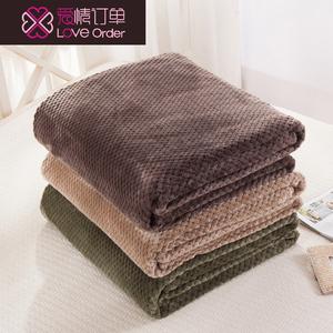 法兰绒小毛毯学生珊瑚绒毯子冬季加厚空调午睡毯单人床单毛巾被子