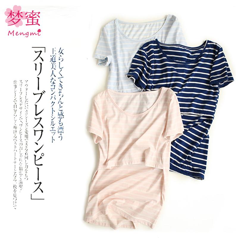 Удобная одежда для кормления Артикул 546604045378