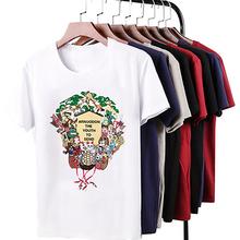 短袖t恤男韩版薄款半袖男打底衫