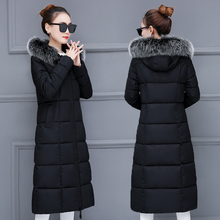 2008 New Down Cotton Clothes Women's Anti-season Cotton Clothes Winter Korean Edition Thickened Mid-long Knee Warming Coat