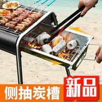 全套加厚烧烤炉不锈钢烧烤架家用野外木炭户外工具碳烤肉炉子架子