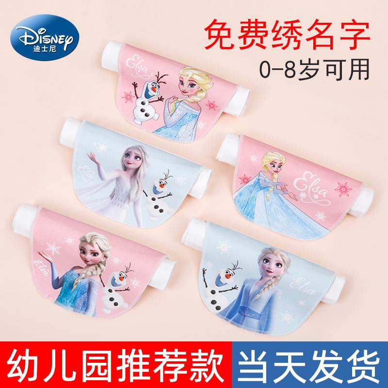 迪士尼宝宝汗巾儿童纯棉吸汗巾幼儿园薄款夏季男童女孩垫背隔汗巾