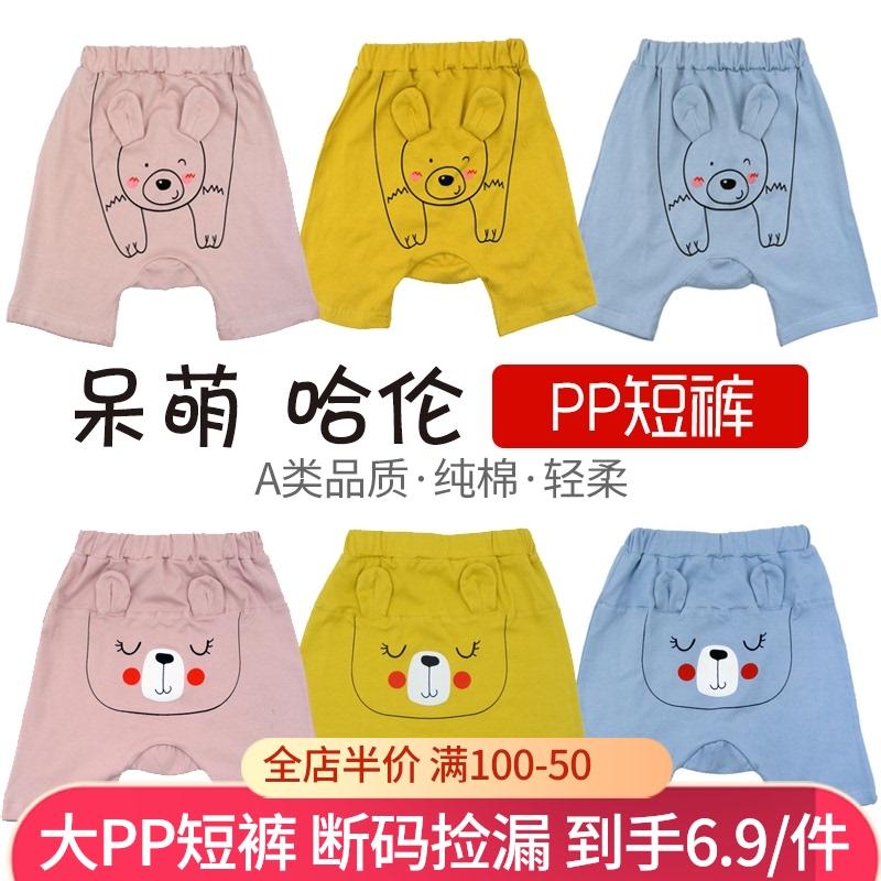 婴儿外穿薄夏款0-1岁男女宝宝短裤