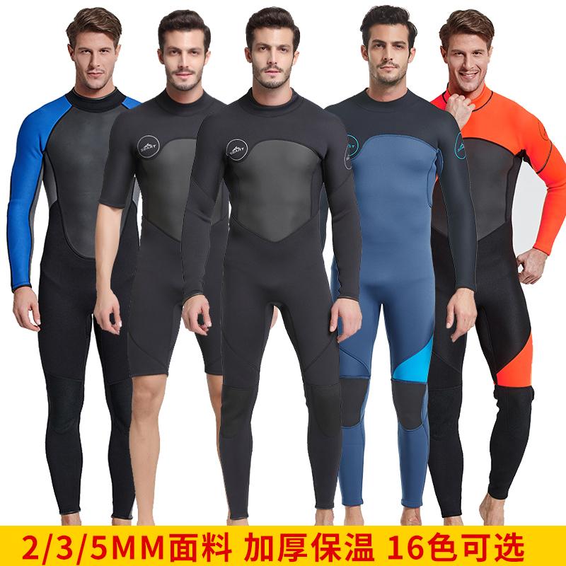 鲨巴特潜水服3MM加厚保暖男连体防晒防水母防寒冬季浮潜冲浪泳衣
