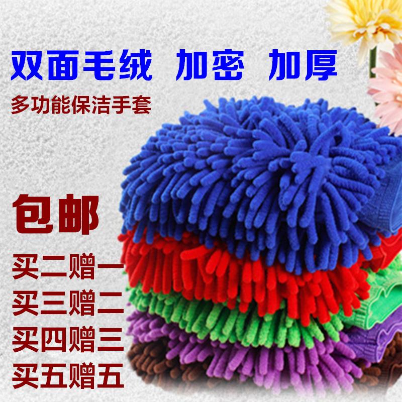 Мойка перчатки модные коралловый насекомое утолщённый с дополнительным слоем пуха автомобиль тряпка дуплекс уборка перчатки мойка чистый инструмент