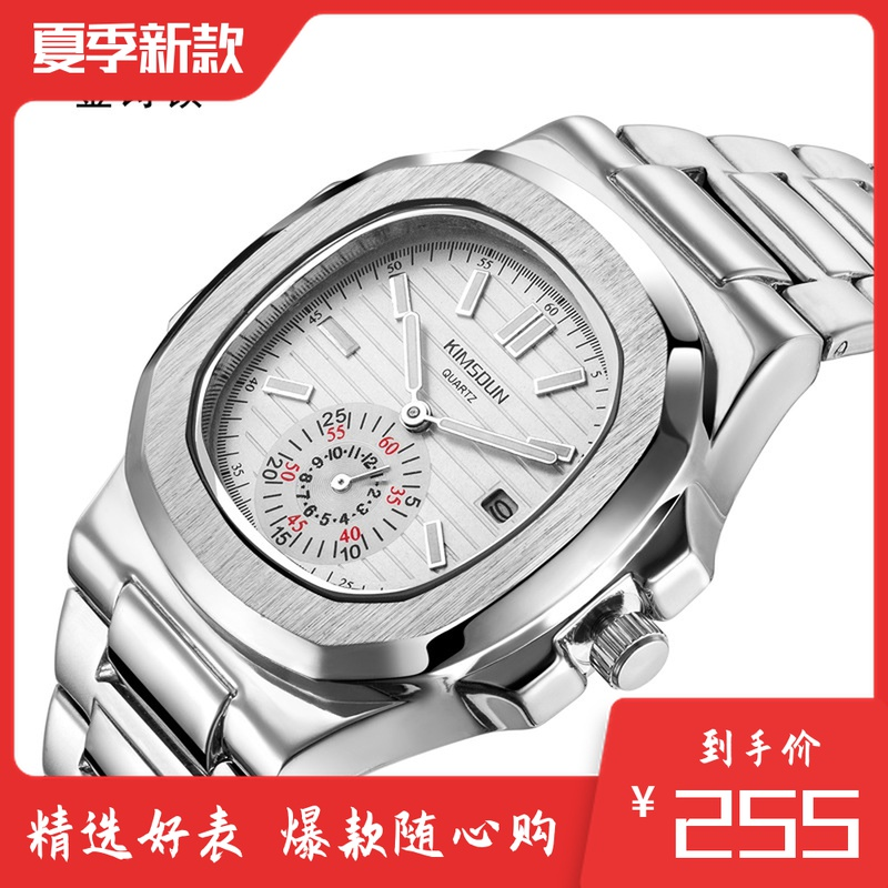 Cross border bestseller Kingston Bada stainless steel mens watch fashion waterproof quartz watch mens watch popular