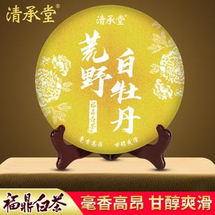 清承堂 荒野紧压白牡丹 福鼎白茶 高山老白茶 原料 茶饼300g价格